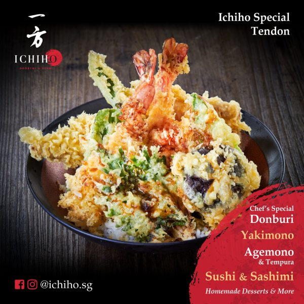 Ichiho Special Tendon